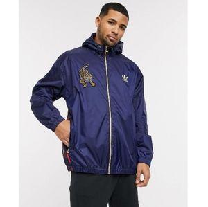 Adidas Tiger jacket